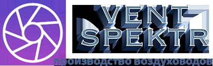 Вент-Спектр